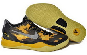 new Kobe Bryant Nike Shoes: Zoom Kobe VIII or 8