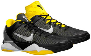 new Kobe Bryant Nike Shoes: Zoom Kobe VII or 7